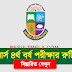 NU Honours 4th Year Exam Routine 2019 [Session 2014-15]