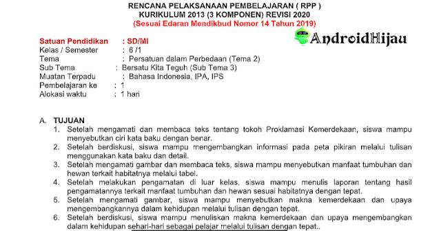 RPP Daring kelas 6 tema 2 sub tema 3, RPP kurikulum 2013 revisi 2020 kelas 6 tema 2 sub tema 3, RPP 1 halaman kelas 6 tema 2 sub tema 3 bersatu kita teguh