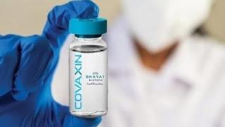 Bharat Biotech Signed Pact with Precisa Medicamentos