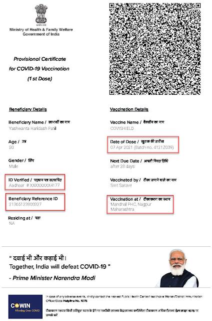 Unknown Person COVID Vaccination Certificate
