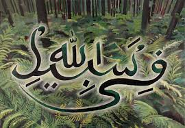 Menjadi Kaya menurut  Islam