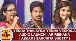 Yenda Thalaiyila Yenna Vekkala' Audio Launch | A.R. Reihana | Azhar | Sanchita Shetty
