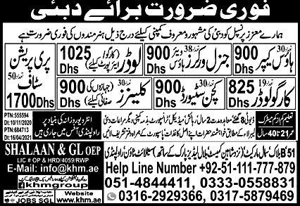 Dubai Visa Latest  Jobs | Worker Required in United Arab Emirates, (DUBAI) 2021