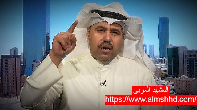 عاجل الكويت : الكشف عن خلية تستهدف النظام الكويتي بينهم فهد الشليمي لمصلحة الإمارات