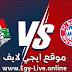 مشاهدة مباراة بايرن ميونخ ولوكوموتيف موسكو بث مباشر ايجي لايف بتاريخ 09-12-2020 في دوري أبطال أوروبا