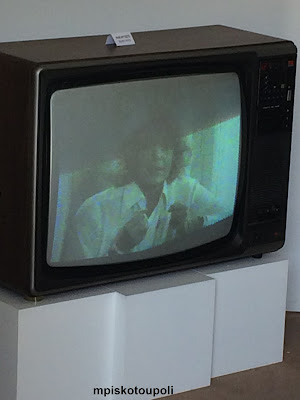 80s 20