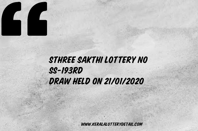Sthree_Sakthi_Lottery_Result_Today