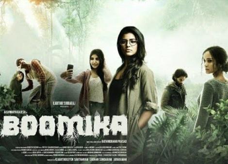Download Boomika (2021) Hindi 720p + 1080p WEB-DL ESubs