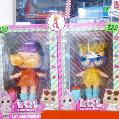 Игровая кукла LOL Surprise неоригинал фирмы MGA
