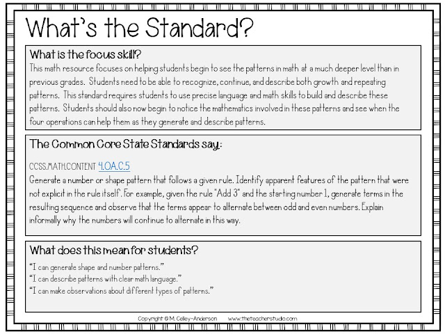 Teachers need help teaching the standards--math standards are complex and need to be broken into kid-friendly terms!  Math centers aren't enough...teachers need assessment, teaching tips, rigorous math problems, task cards, and more!  This post helps show how we CAN teach the standards effectively in whole class, math workshop, or intervention groups.  Grade 4 math, Common Core math, math station, math center, math printables