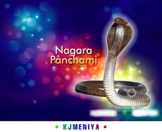 Nag Panchami Wishes in Hindi with Images