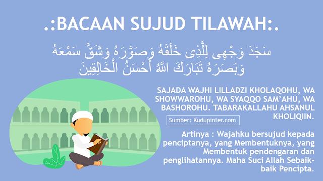 Bacaan Doa Sujud Tilawah Arab
