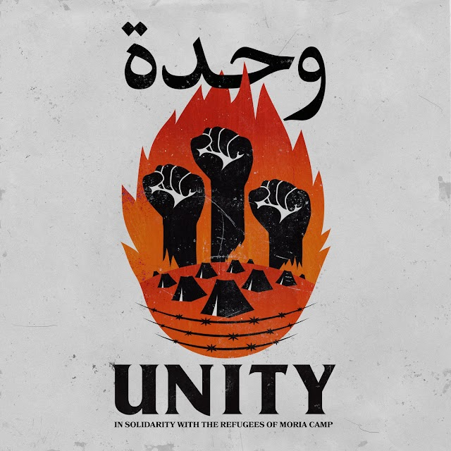 [Compilation] UNITY vol 1 - In SOLIDARITY with the Refugees of MORIA Camp