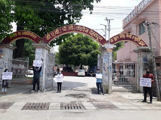 DAV Pg College Dehradun