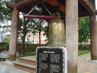 Bell at the Temple the literature