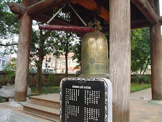 Van Mieu Tempio della Letteratura, Hanoi, Vietnam. (Van Mieu)