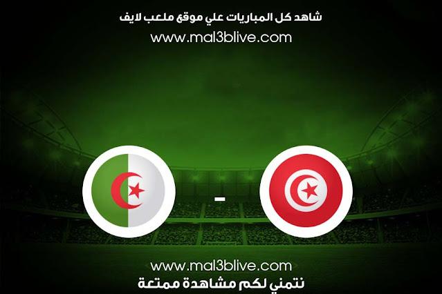 مشاهدة مباراة تونس والجزائر بث مباشر اليوم الموافق 2021/06/11 في مباراة ودية