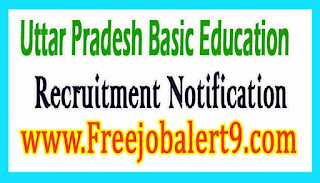 UP Education Board Recruitment Notification 2017