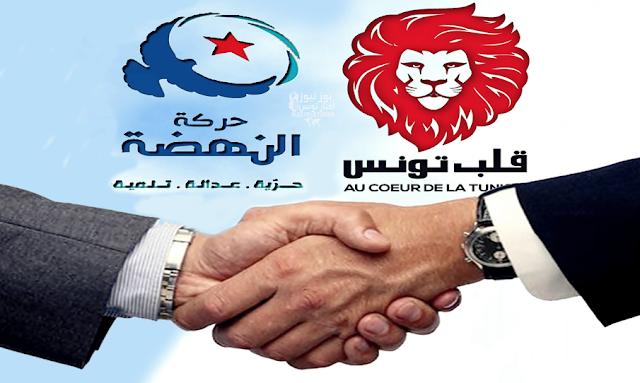 جلسة تشاورية غير معلنة بين قلب تونس و حركة النهضة