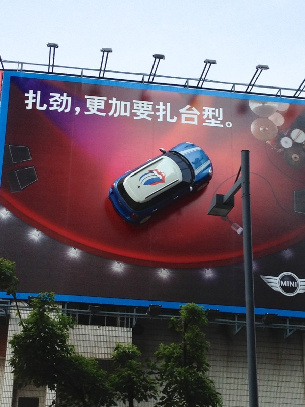 Mini Rolling Stones car installation billboard Shanghai