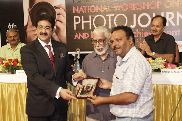 Noida Diary: National Workshop on Photo Journalism at Film City, Noida
