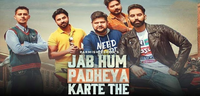 JAB HUM PADHEYA KARTE THE LYRICS – PARMISH VERMA