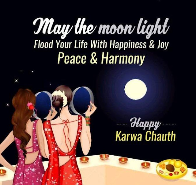 Karva Chauth Images, Quotes, Messages, Status for Facebook, Whatsapp