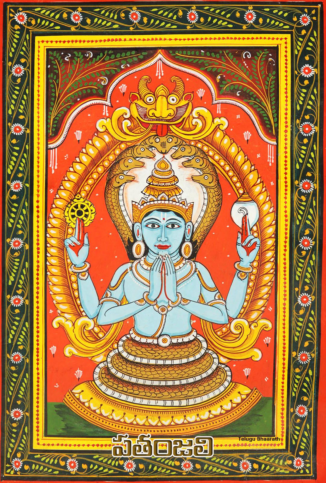 భారతీయ యోగా చరిత్ర - Yoga Charitra, Yoga History