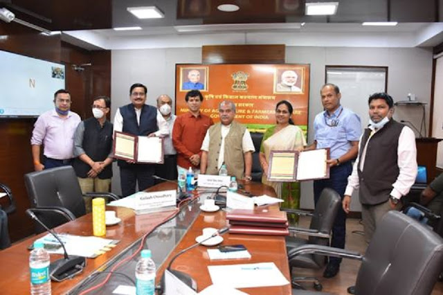 Ministry of Agriculture Signs 5 MOUs with private companies for taking forward Digital Agriculture