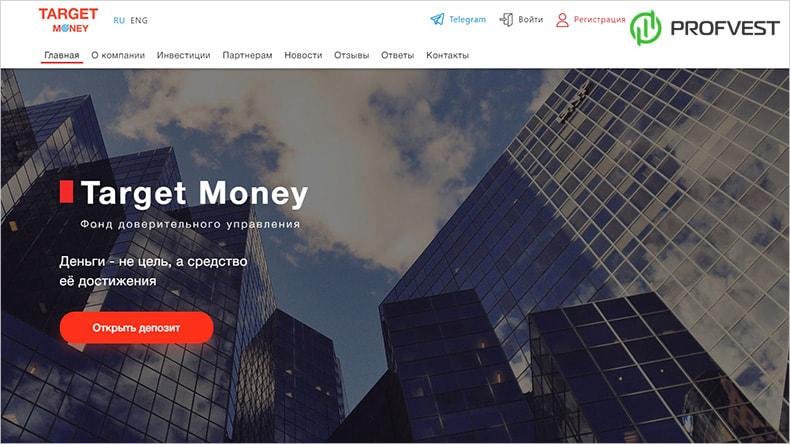 Target Money обзор и отзывы HYIP-проекта