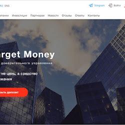 Target Money: обзор и отзывы о target-money.com (HYIP платит)