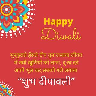 Best Diwali Wishes Shayari 2020 & Quotes in Hindi