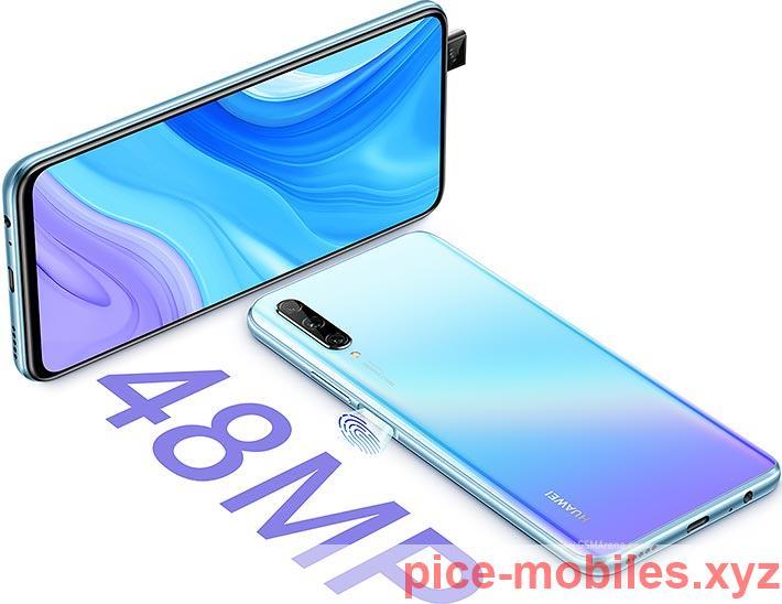 مواصفات Huawei P smart Pro و السعر هاتف بمواصفات خياليه وسعر رخيص