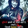 Boys Attitude Quotes In Hindi English