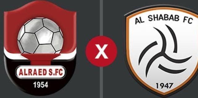 موعد مباراة الشباب والرائد والقنوات الناقلة لها ومعلق مباراة الرائد والشباب الدوري السعودي (الأسبوع 26)