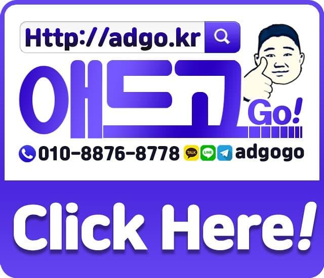 경북네이버카페광고