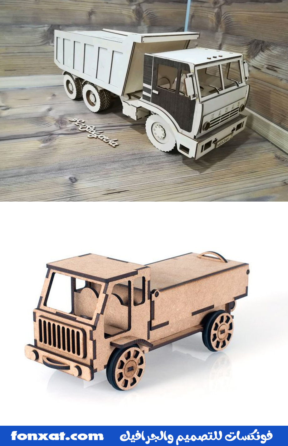 Laser Cut Lorry Truck 4.1mm MDF Laser Cut Kamaz Truck