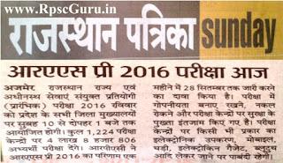 RAS Pre 28 August 2016 Answer Key Newspaper
