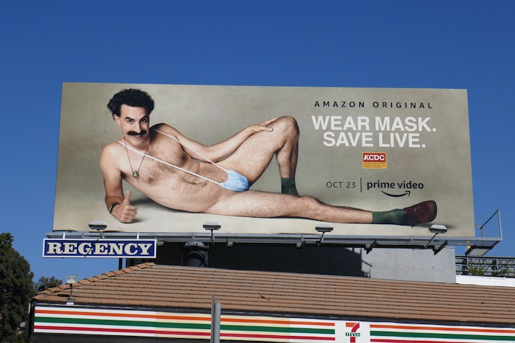 Borat Subsequent Moviefilm billboard