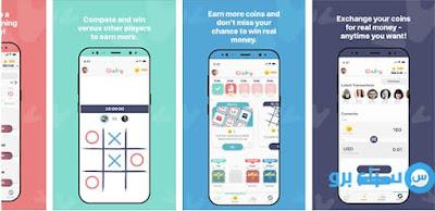 تطبيق givvy خرافي وصادق للحصول على الاموال