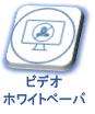 https://www.jtc-i.co.jp/product/ekran/ekransystem_whitepaper.html