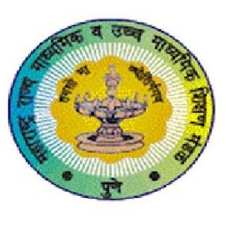 maharashtra ssc time table 2017