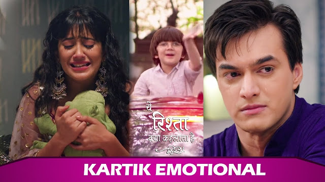 Future Story : Kartik misunderstands Naira drags Naira in court learning Naira's Goa plan in Yeh Rishta Kya Kehlata Hai