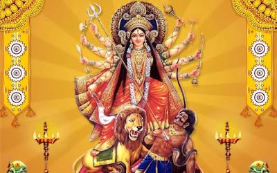 Maa Durga Kshama Prarthna Stotram