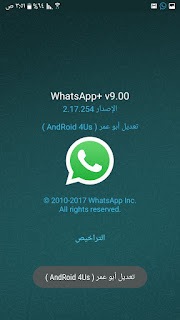NOWhatsApp v9.00 WhatsAppMods.in