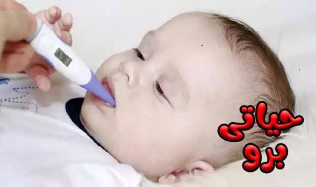 إصابة الطفل بالتسمم الكحولى