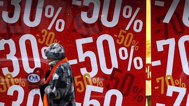 Ο Εμπορικός & Επιχειρηματικός Σύλλογος Ναυπλίου ενημερώνει για τις ενδιάμεσες φθινοπωρινές εκπτώσεις