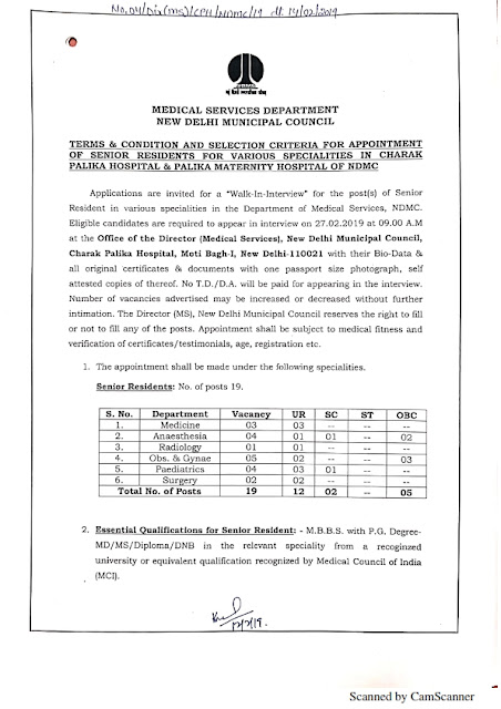 Recruitment of various posts in New Delhi Municipal Council