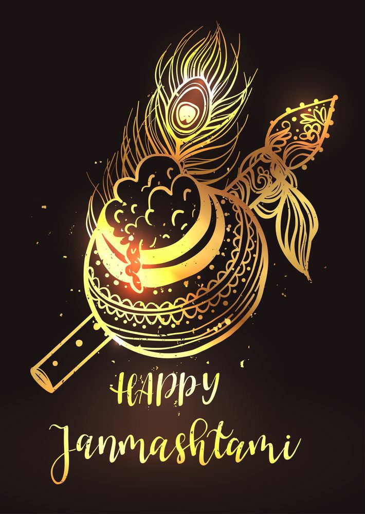happy-janmashtami-golden-colour