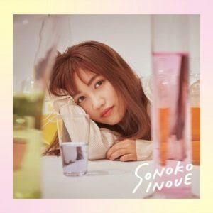 Sonoko Inoue - Kotonoha no Omoi Lyrics